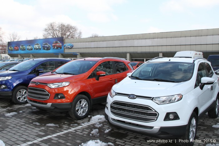 Ford news 2