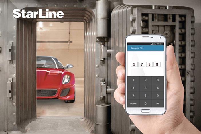 StarLine 032015