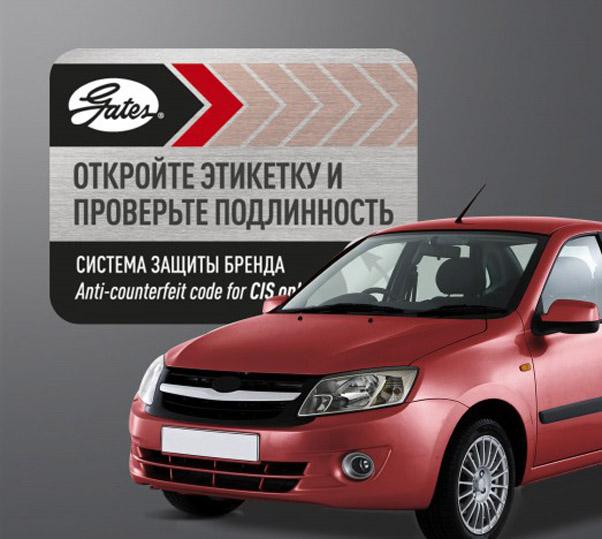 09 Anti-Counterfeit Verification 03 361x323