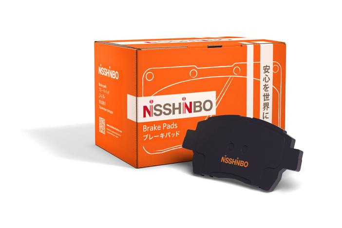 NISSHINBO BoxPad