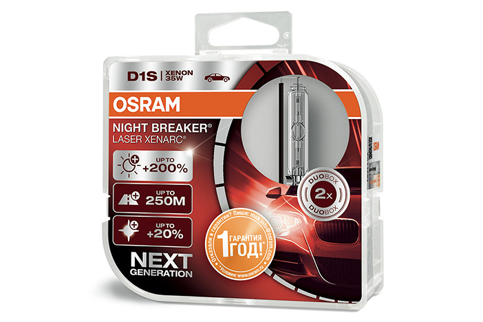 OSRAM XENARC GUARANTEE