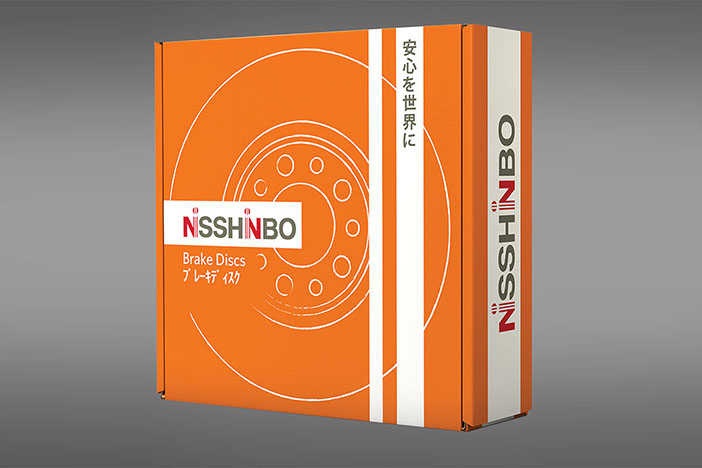 NISSIHINBO BOX BrakeDisc rightview