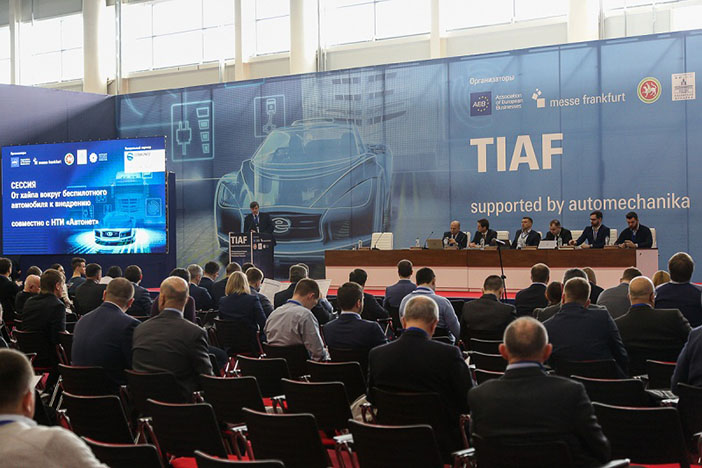 V МЕЖДУНАРОДНЫЙ ФОРУМ АВТОМОБИЛЕСТРОЕНИЯ РЕСПУБЛИКИ ТАТАРСТАН TIAF supported by Automechanika 2019