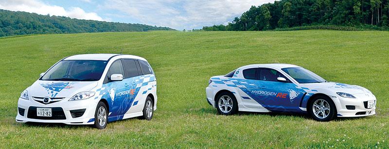 Mazda Premacy Hydrogen RE Hybrid Mazda RX 8 Hydrogen RE